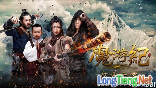 Xem Phim Ma Du Ký: Bàn Cổ Tâm - Magic Tour 1: Pangu Heart - phimtm.com - Ảnh 1