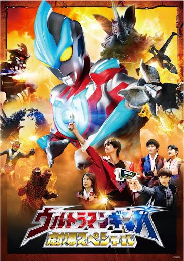 Ultraman Ginga - Urutoraman Ginga