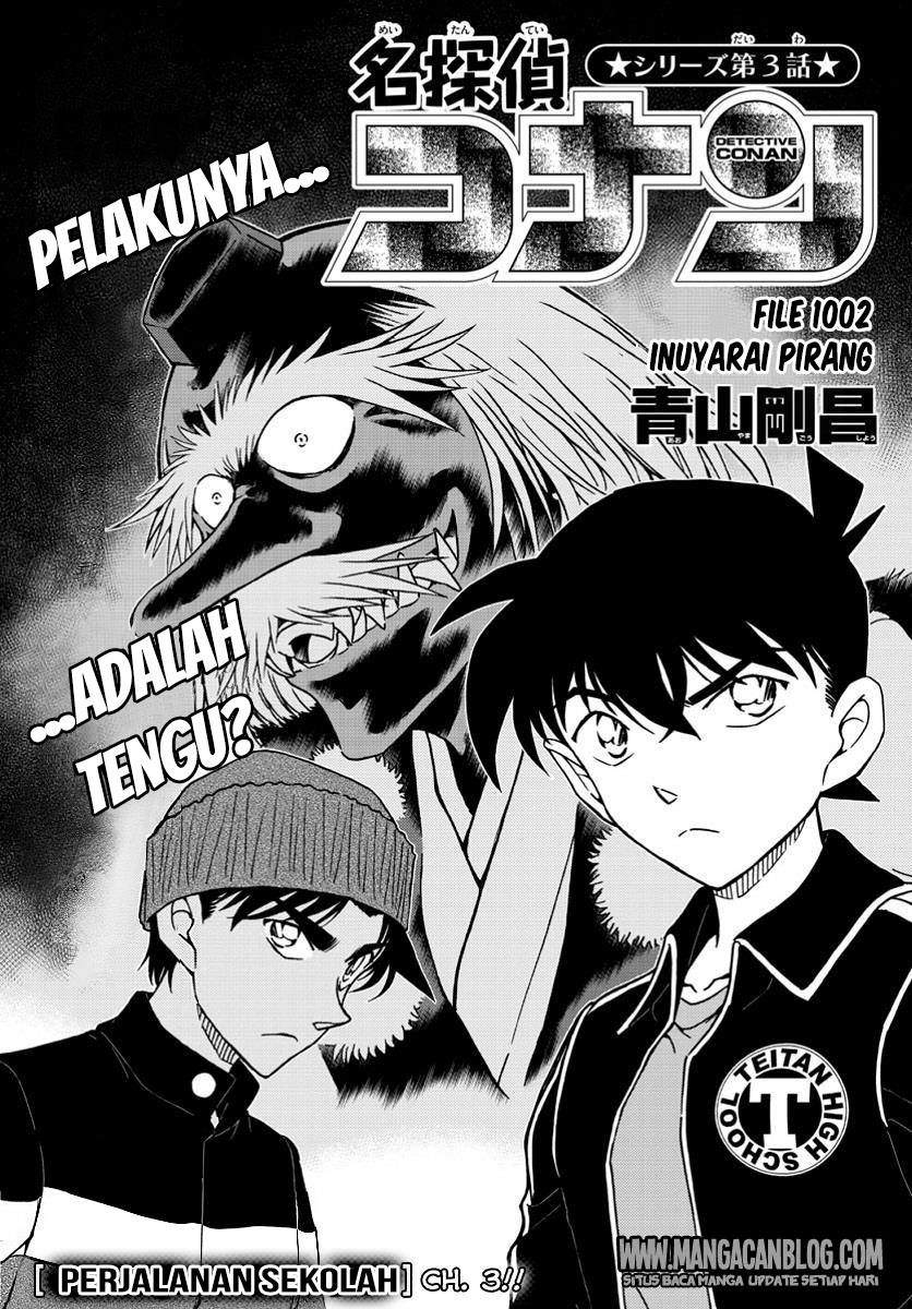 Detective Conan Chapter 1002-1