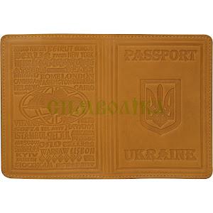 Обкладинка на паспорт закордонний жовтий колір