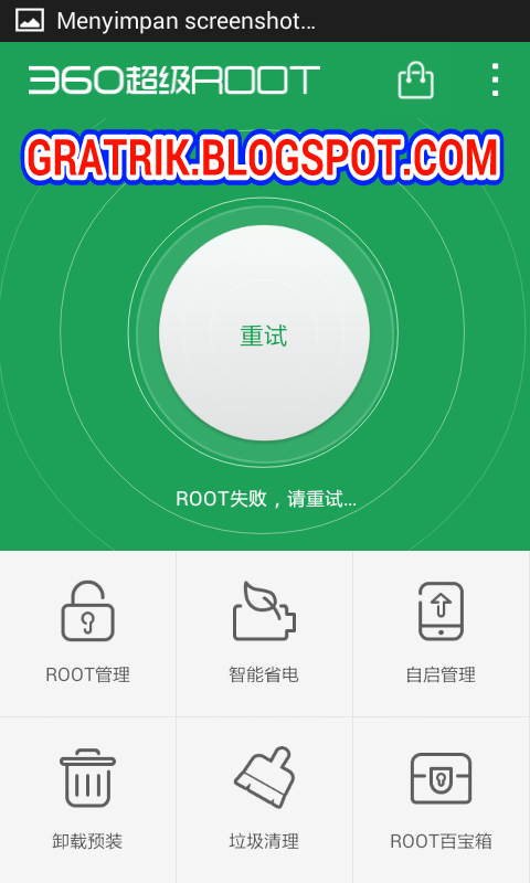 360 Super Root APK Android Application Download - Root Your