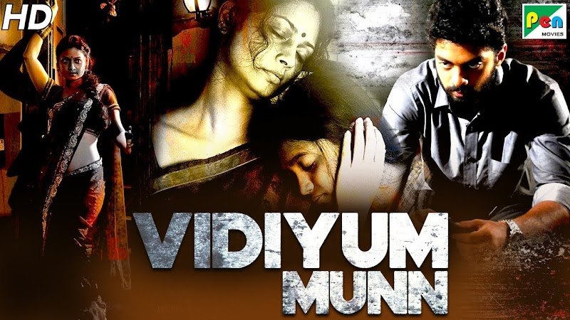 Poster Of Vidiyum Munn In Hindi Dubbed 300MB Compressed Small Size Pc Movie Free Download Only At worldfree4u.com