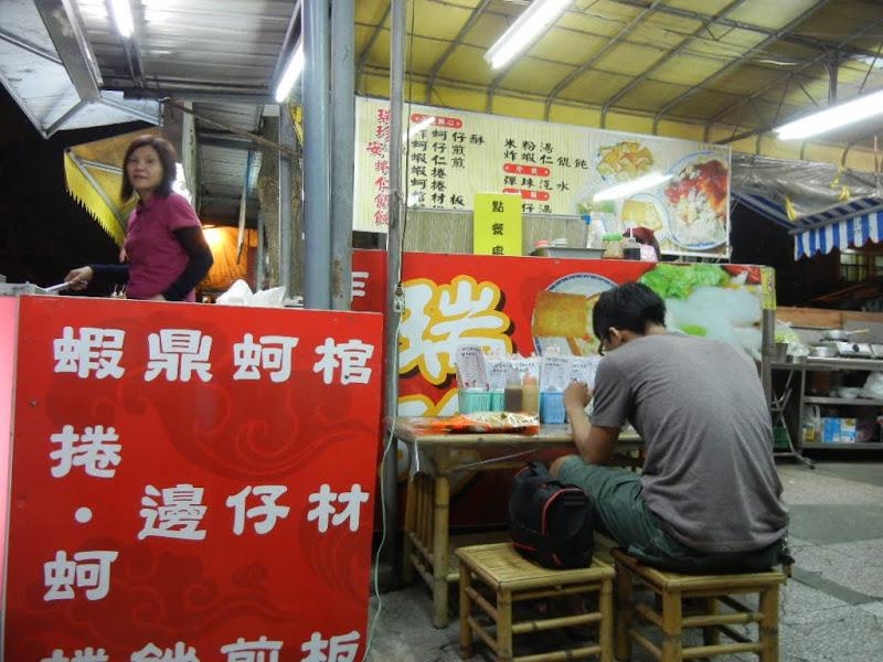 Tainan jour 7 - tai%2B037.JPG