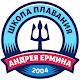 Школа плавания Андрея Ермина for PC MAC