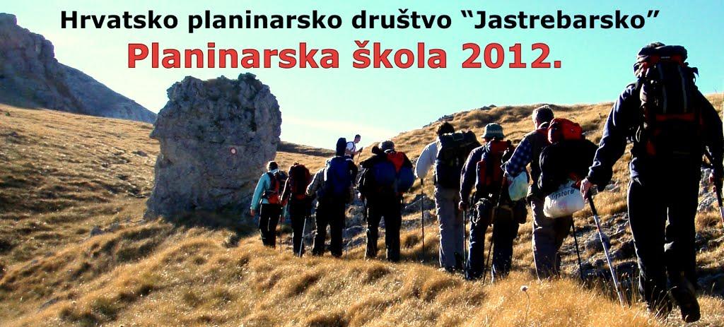 Planinarska škola 2012.