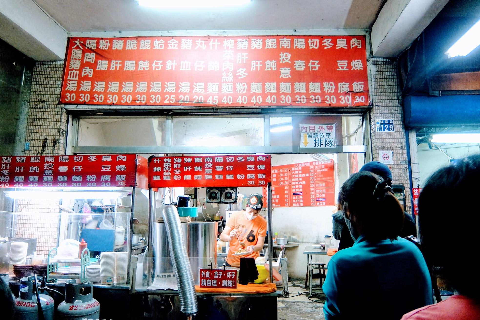大家很整齊地排隊XD 有二小攤,一個專門處理臭豆腐,另一個則是麵、飯或小菜等