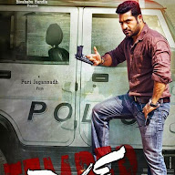Jr.Ntr Temper Movie Stills