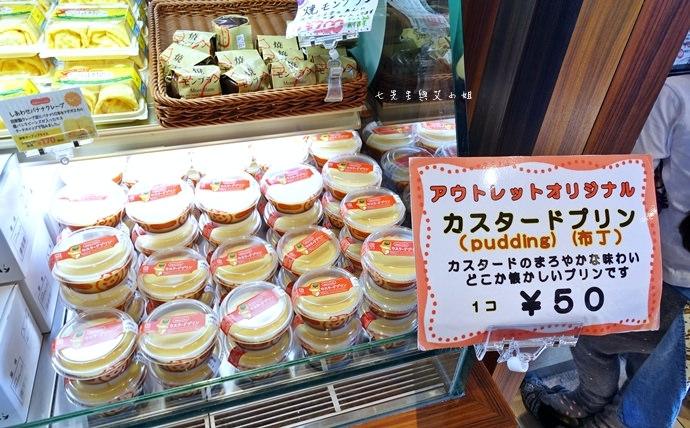 29 東京超便宜甜點 Domremy Outlet 甜點 Outlet