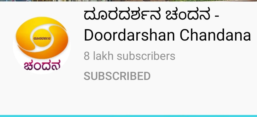 """1st Class 10th Class Video Tutorials streamed on TV channel Click to download """"Chandana Yap"""" on your mobile"""
