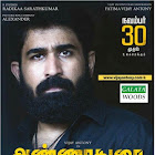 First 10 mins of Annadurai film released - Vijay Antony