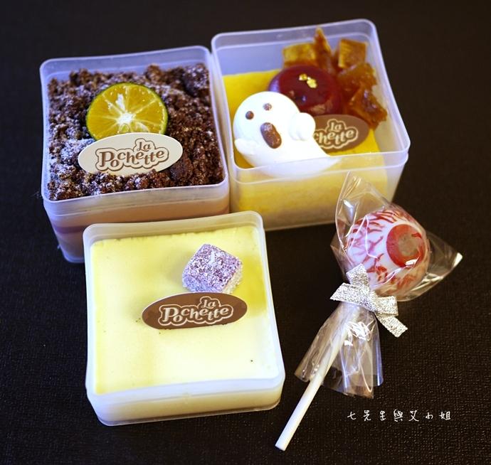 13 La Pochette 小口袋甜品