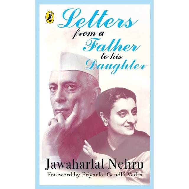 पिता का पत्र पुत्री के नाम कक्षा 4 हिंदी कलरव चैप्टर 21   Primary Ka Master Guide UP Board Solutions for Class 4 Hindi Kalrav Chapter 21
