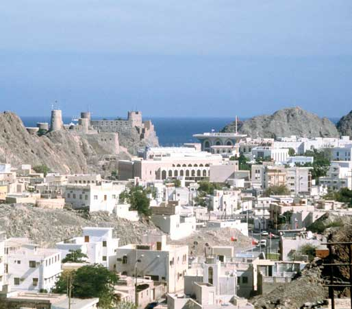 Oman - Muscat city overview