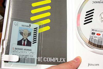 S.A.C Vol 2. ID Card - Daisuke Aramaki