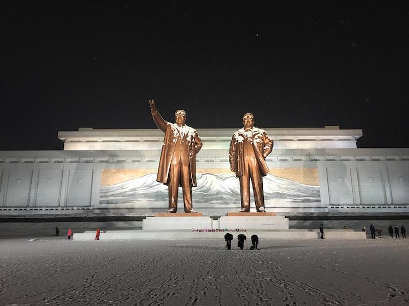 北韓春節旅遊