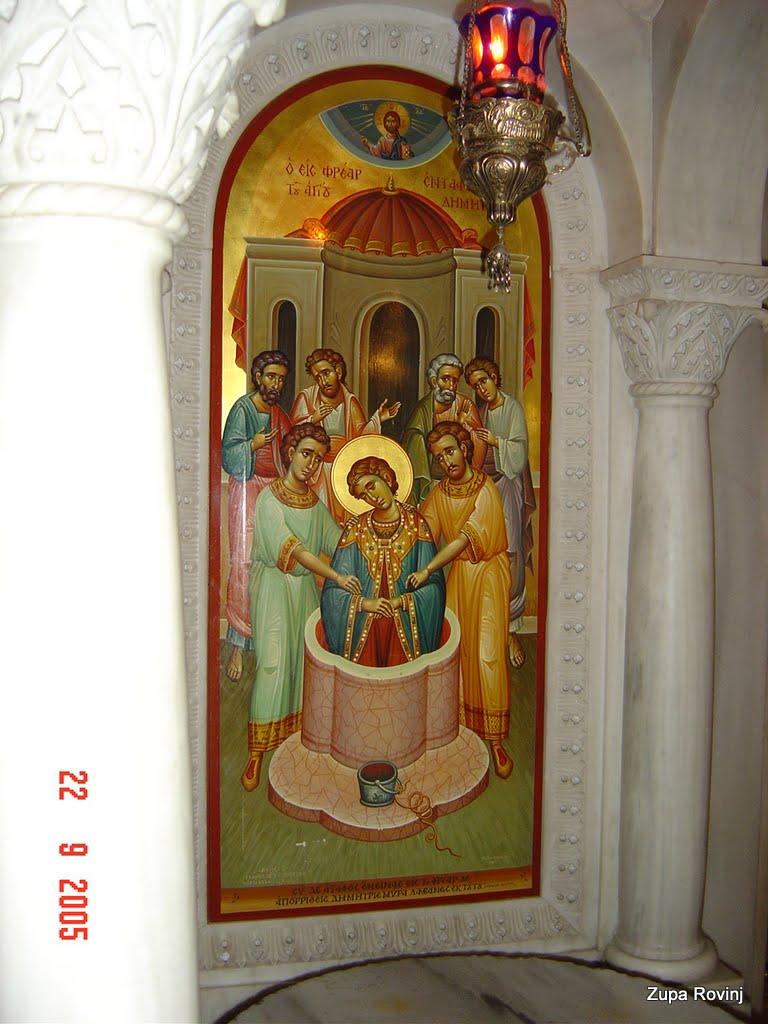 Stopama sv. Pavla po Grčkoj 2005 - DSC05323.JPG