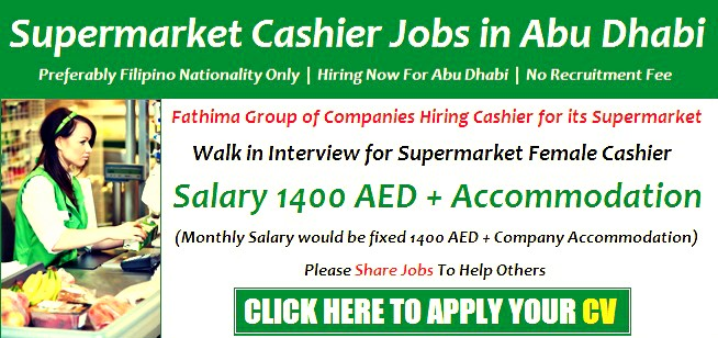 gulf times online for latest gulf jobs 2017 jobs in uae. Black Bedroom Furniture Sets. Home Design Ideas