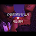 Download Video Mp4 | Christian Bella X Alikiba - Chaku