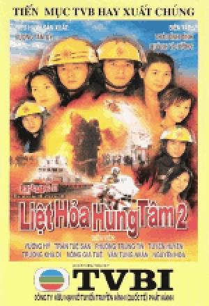 Liệt Hoả Hùng Tâm :Phần 2 ( Burning Flame :Season 2 ) - Phim Hồng Kông