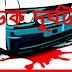 রূপপুর প্রকল্পের গাড়ি চালক দূর্ঘটনায় নিহত, রাশিয়ান নাগরিক আহত