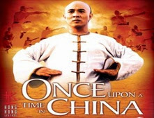 فيلم Once Upon a Time in China V
