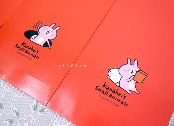 全家卡娜赫拉的小動物(P助與兔兔)再出擊!除了雨傘還有紅包、春聯,是想逼死誰?!