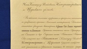 Представлены образцы документов по следующим разделам: Агентский договор.