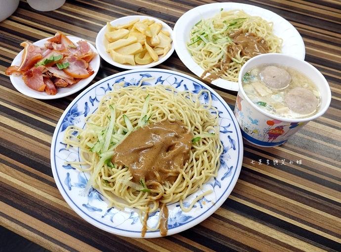 10 陳家涼麵 24小時營業