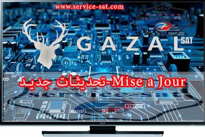 جديد موقع Gazal