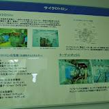 2014 Japan - Dag 3 - danique-DSCN5633.jpg