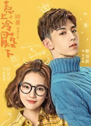 Accidentally In Love China Web Drama