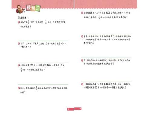 投影片08.jpg