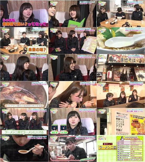 (TV-Variety)(720p) けやき坂46ラーメン大好き!齊藤京子です 180415