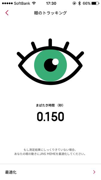 2016 06 18 17 30 40