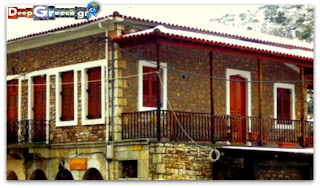 papadimitriou house andritsaina deepgreece base