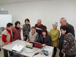 名鉄瀬戸線「尾張瀬戸」駅前で開講している初心者向けのパソコン教室(定期レッスン)