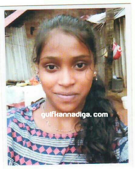 ಮಂಗಳೂರಿನಲ್ಲಿ 19 ವರ್ಷದ ಯುವತಿ ನಾಪತ್ತೆ