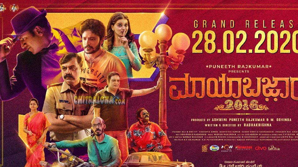Best Kannada Movies To watch Right Now in 2020 (Amazon Prime)