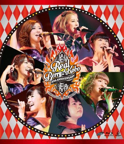 [TV-SHOW] Berryz工房デビュー10周年記念コンサートツアー2014春 ~リアルBerryz工房~ (2014.06.18/DVDISO/38.2GB)