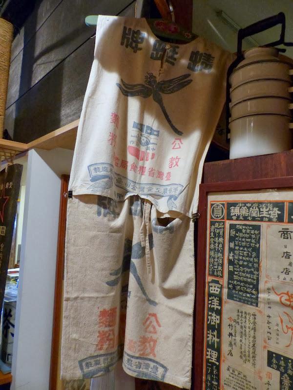 Taipei. Formosa Vintage Museum Cafe - P1030843.JPG