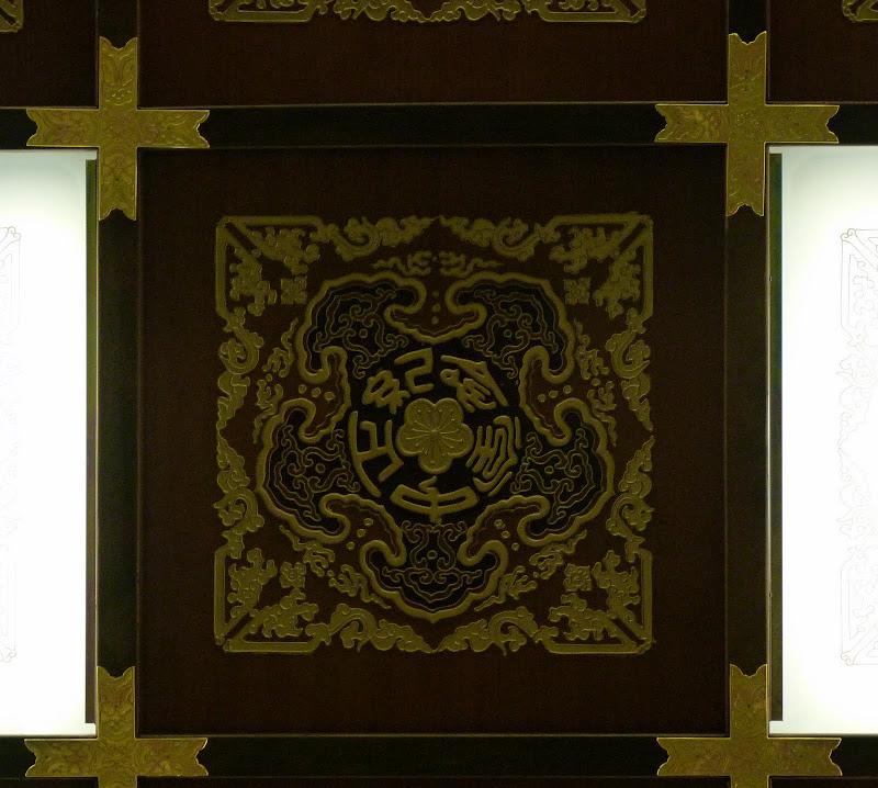 Taipei. Mausolée CKS, exposition Dali - P1220945.JPG