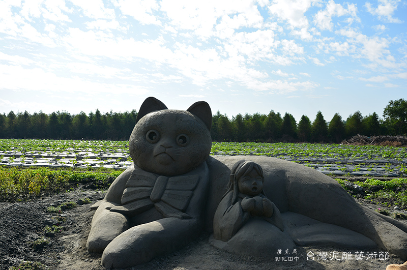 2015台灣泥雕藝術節