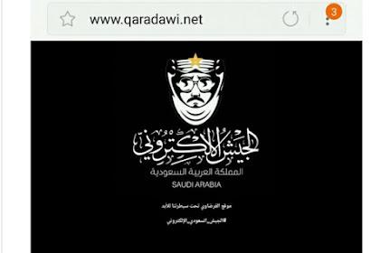 Situs Syeikh Qaradawi Di-Hack, Peretas Mengatasnamakan diri Pasukan Cyber Army Saudi