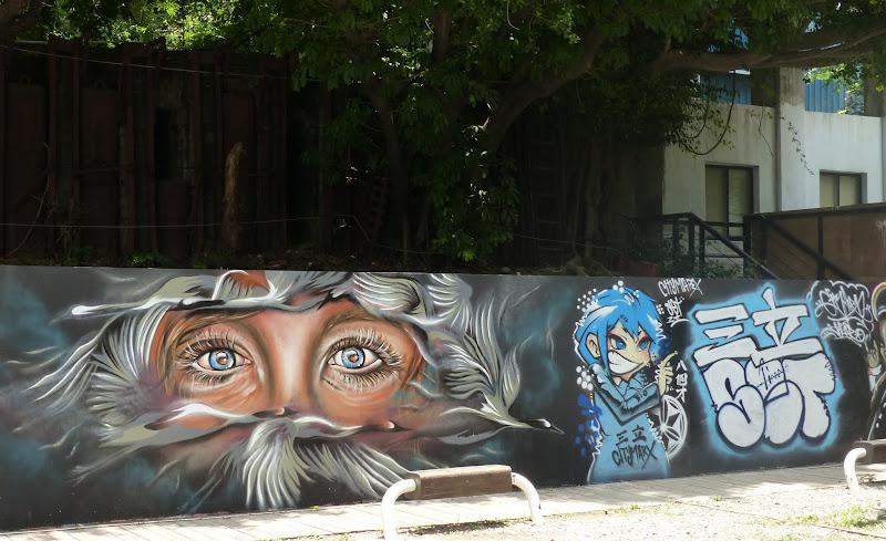 Taipei. Street art à Ximen et Youth park - P1250153.JPG