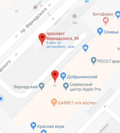 ремонт apple проспект вернадского 39