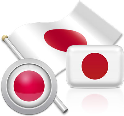 Japanese flag icons pictures collection