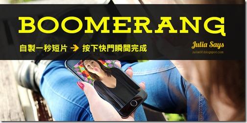 boomerang01