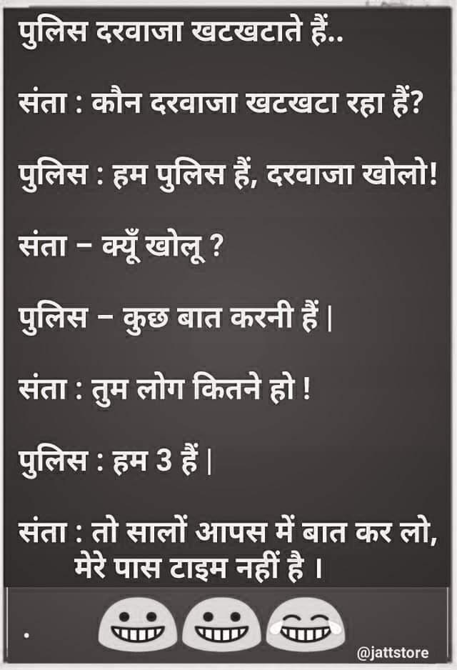 Funny Jokes, hindi funny Messages