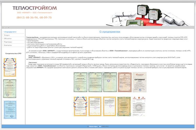 web-site_promosites (13).jpg