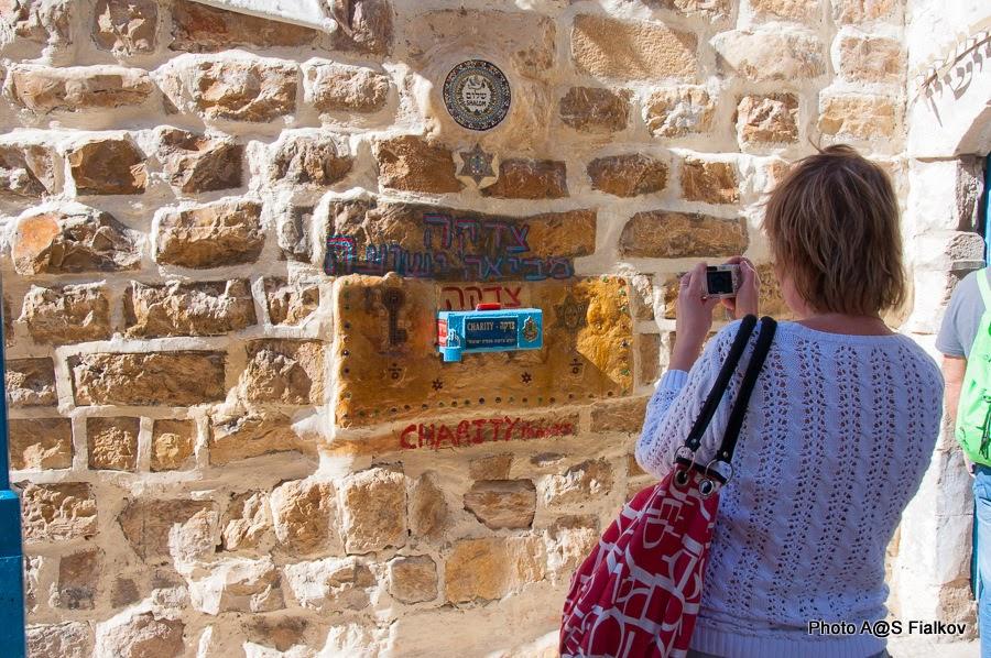 Экскурсия в Цфате. Верхняя Галилея. Гид в Израиле Светлана Фиалкова.